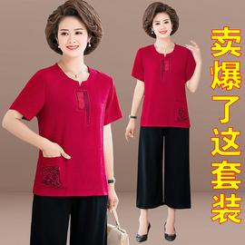 中老年女夏棉麻短袖T恤上衣妈妈夏装套装老人衣服宽松大码两件套