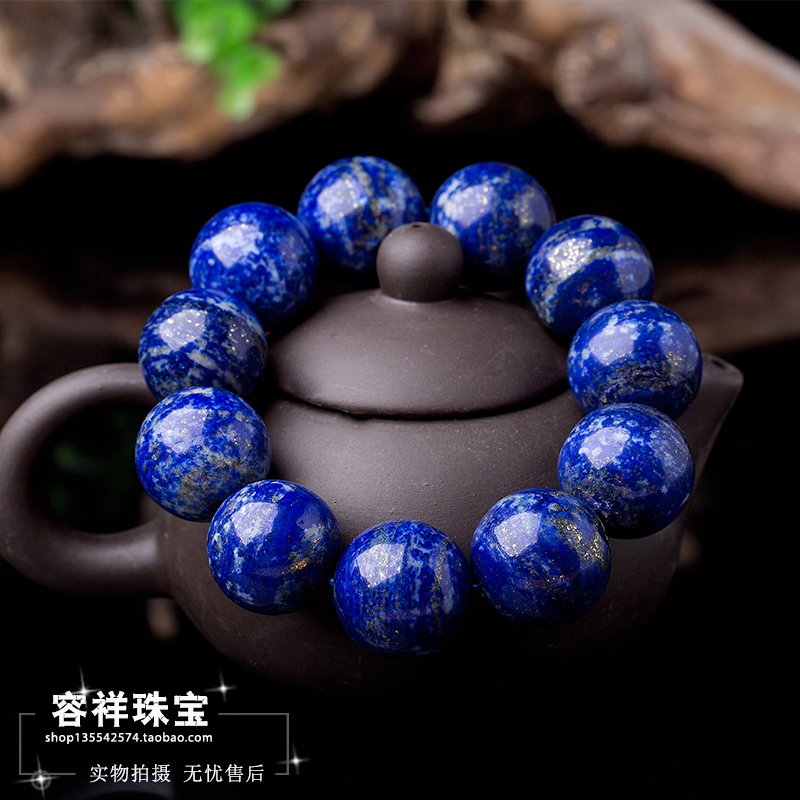 Natural lapis lazuli blue and white porcelain Bracelet without dye Zhaocai Wangfu mens and womens single ring bracelet Jewelry