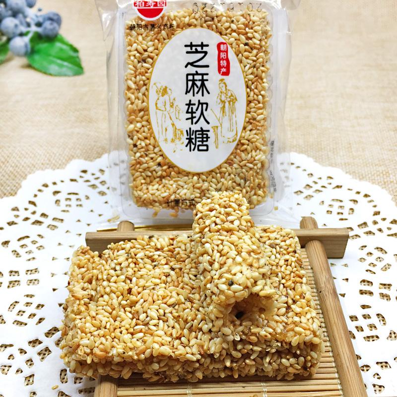 东北朝阳特产柏寿园黑白芝麻软糖2斤手工牛皮糖软芝麻片休闲零食
