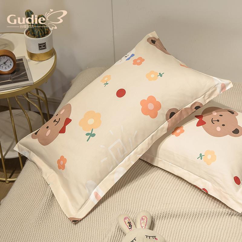 全棉枕套一对装纯棉儿童乳胶枕头套单人学生宿舍枕芯套单个网红款