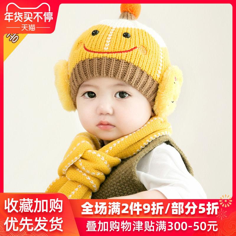 韩版新款婴儿帽子6-12-24个月护耳帽宝宝帽子秋冬保暖毛线帽冬天