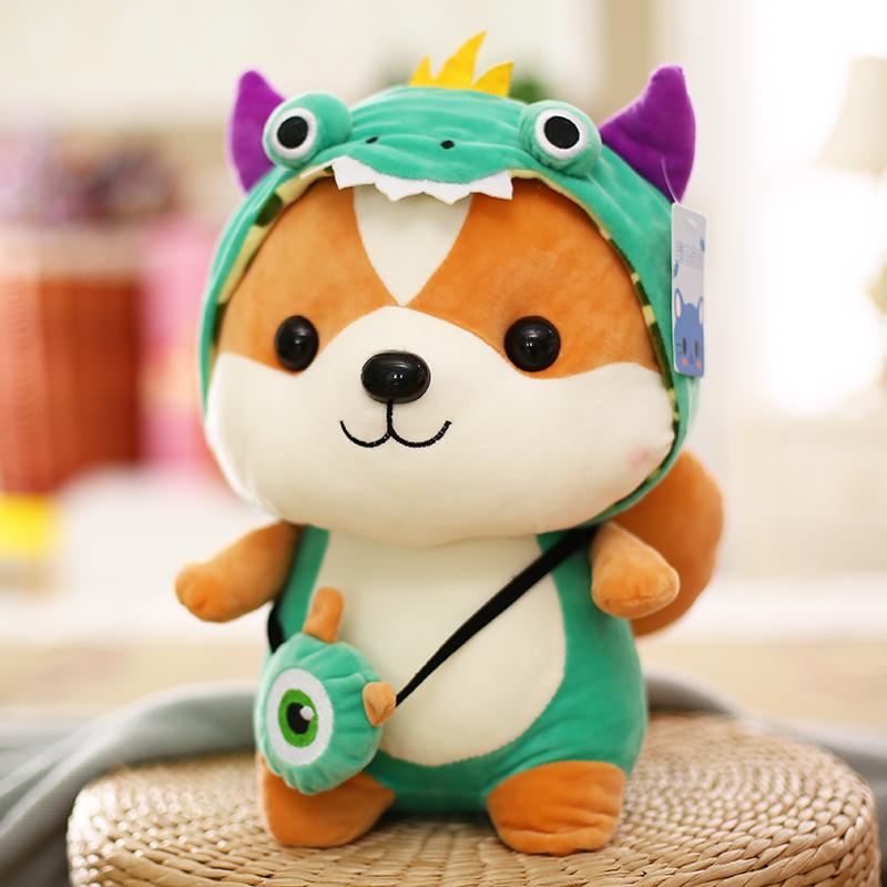 满15元可用3元优惠券可爱小松鼠公仔呆萌变身恐龙毛绒玩具儿童玩偶送女生日礼物布娃娃