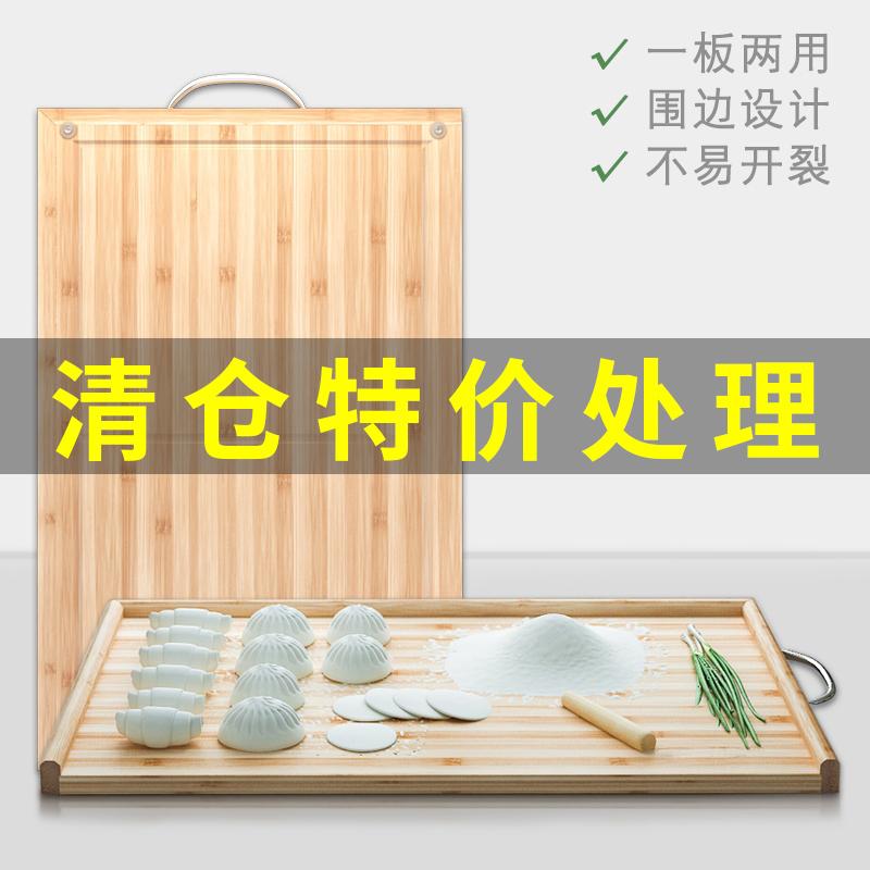 砧板竹质量怎么样呢