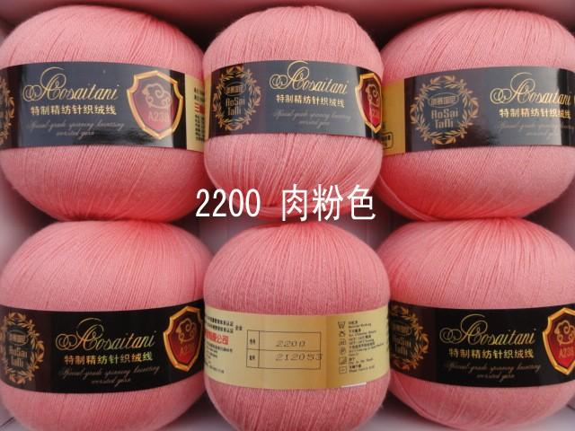 【三利毛线正品】开司米奥赛塔尼特制精纺手编绒线A238/3细羊毛线