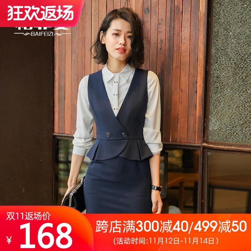 职业套装女前台美容师工作服时尚气质空姐制服商务正装西装套裙