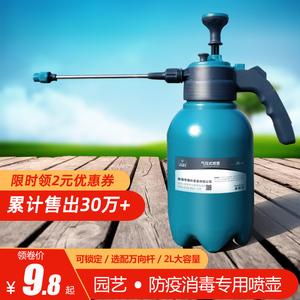 家用消毒手动气压式塑料洗车喷雾器