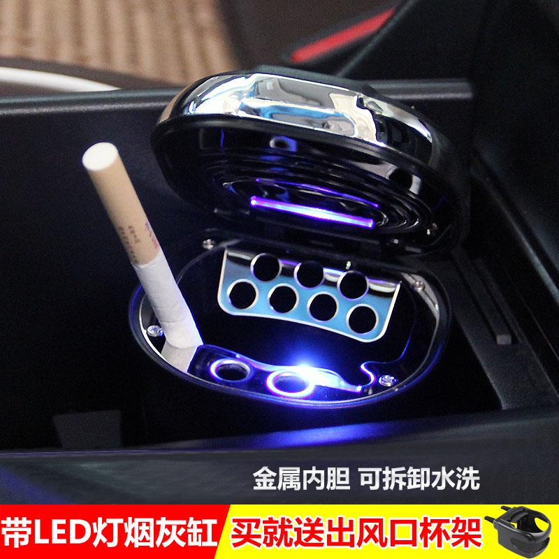 Автомобиль пепельница группа led свет многофункциональный автомобиль использование пепельница крышка машина творческий личность автомобиль статьи