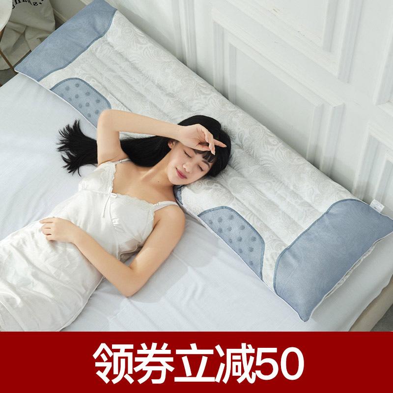【送枕套】 决明子双人枕头长枕头1.2/1.5/1.8米情侣枕芯长款,可领取50元天猫优惠券