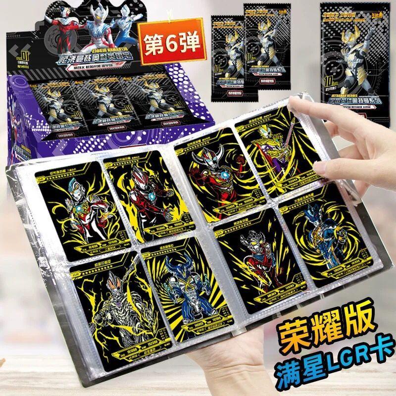 卡牌3d稀有奥特之王父母奥特曼卡片荣耀版第六弹黑暗扎吉赛罗立体