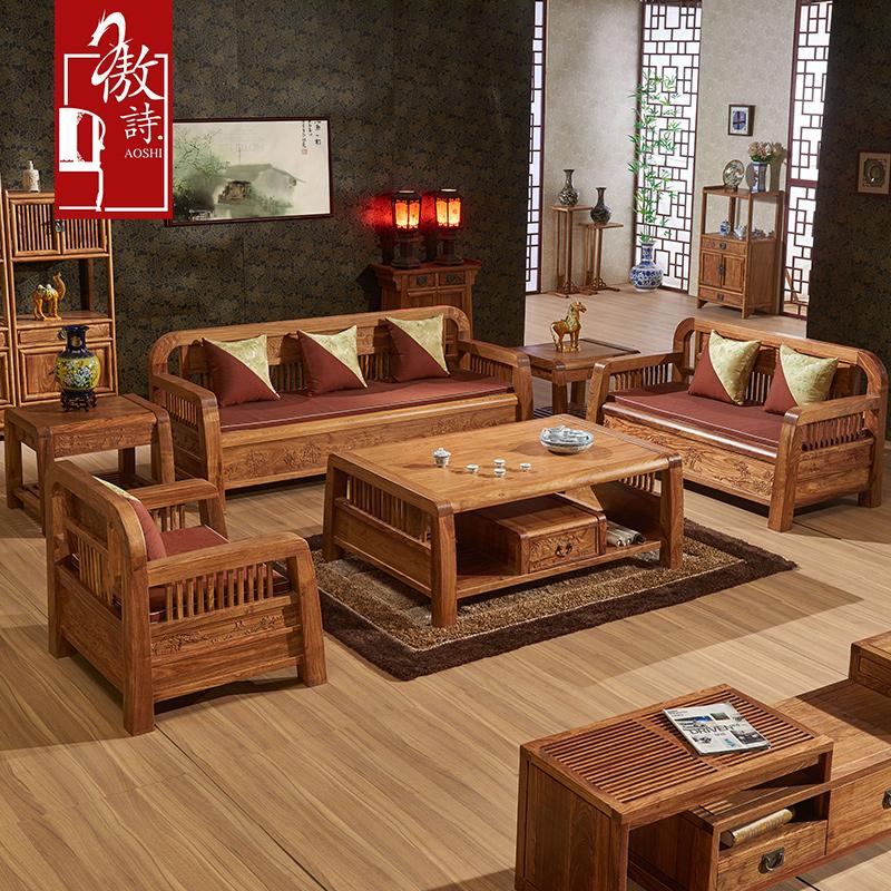傲诗 新中式红木沙发 刺猬紫檀花梨木实木家具 休闲沙发六件套X07