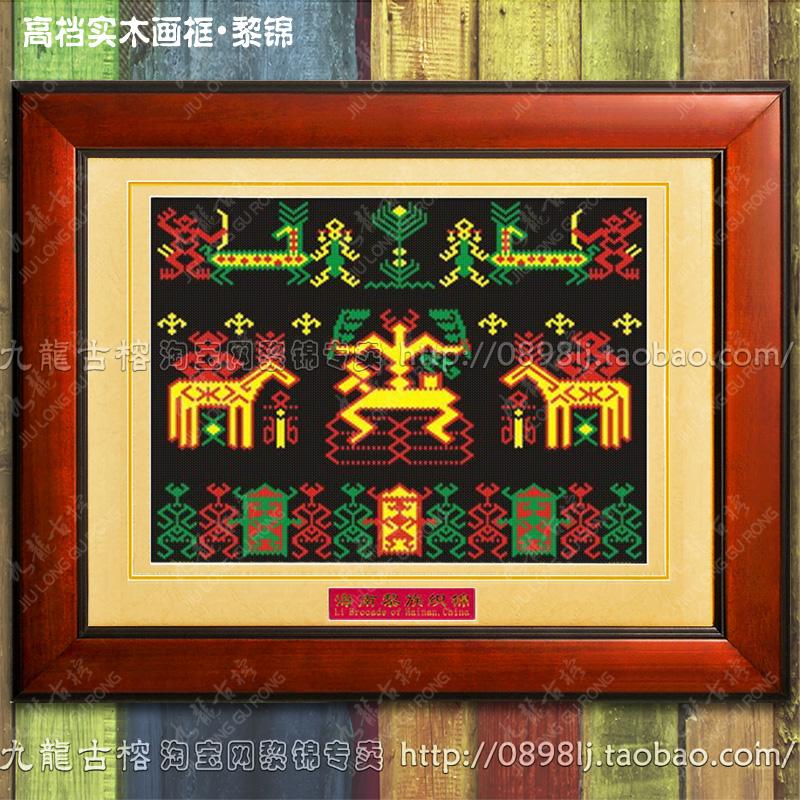 Национальные меньшинства Хайнань ручная работа Искусство и ремесла Иностранные подарки для гостей Туристические сувениры