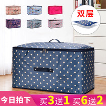 Quilt Bag Quilt Storage finishing bag clothes moving packing bags waterproof and moisture-proof household large