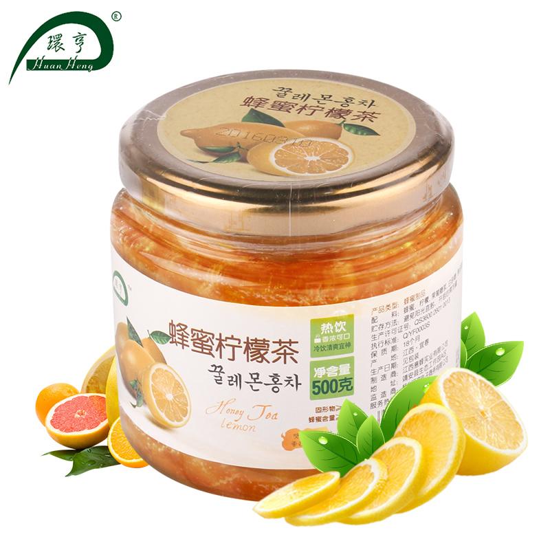 ~天貓超市~環亨 蜂蜜檸檬茶500g 罐 果味茶  衝飲品^%^#