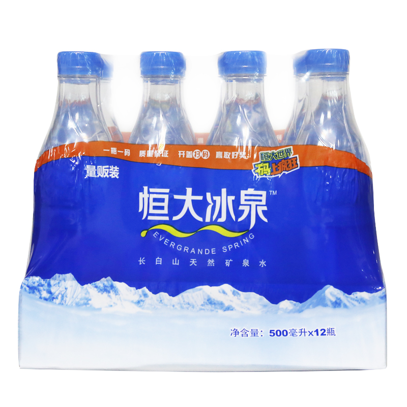 ~天貓超市~恒大冰泉 飲用天然礦泉水 500ml^~12瓶 箱 小瓶裝