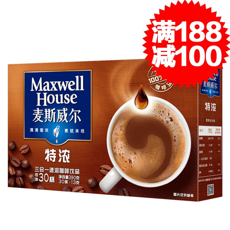 ~天貓超市~麥斯威爾 特濃三合一速溶咖啡 30條^~13g 390g 盒