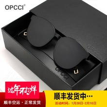 Opcci-gm2018 New Blue Sea Legend Same Eyeglasses Tide Star Net Red Sunglasses Female Sunglasses