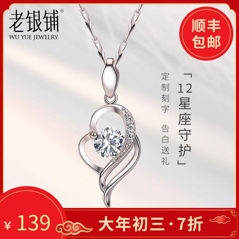 项链女纯银小众设计锁骨链潮网红简约气质吊坠学生个性情人节礼物