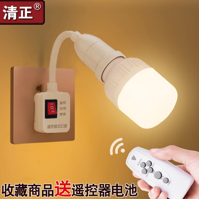 Энергосберегающие лампы Артикул 569841679548
