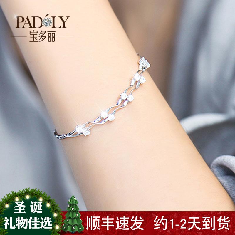 银手链女韩版简约学生森系个性闺蜜冷淡风手饰品圣诞节礼物送女生