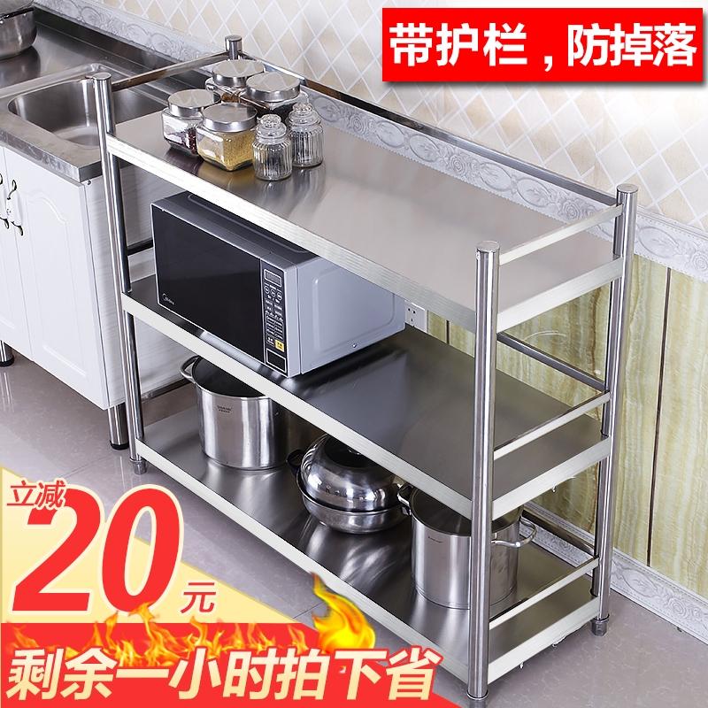 厨房不锈钢3层微波炉放4锅架子(非品牌)