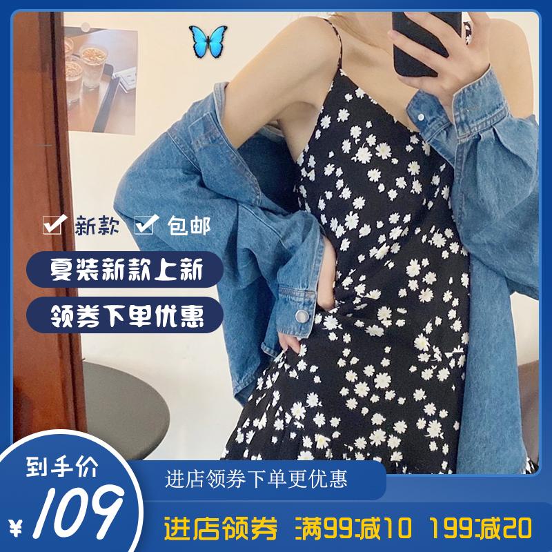 2020新款夏季复古法式小雏菊中长款显瘦内搭很仙流行吊带连衣裙女