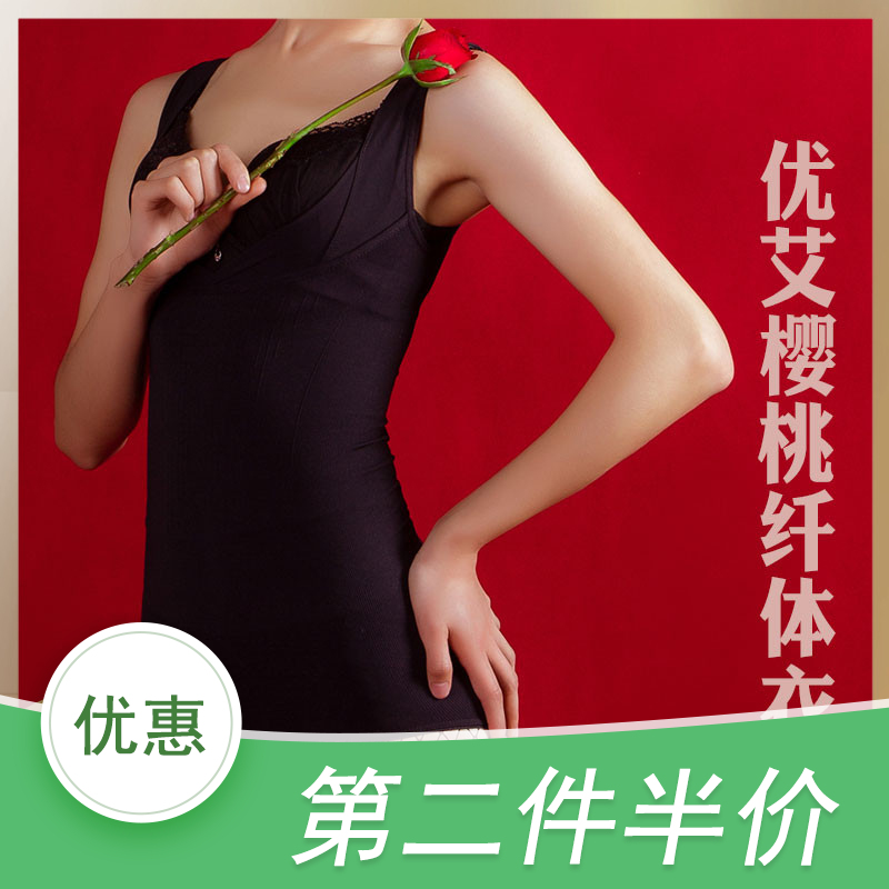 Yaxis best selling body shaping one-piece suit, flat angle corset, waist tuck, black sling body shaping suit, womens body beauty suit