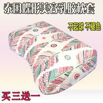 夏季泰国乳胶枕头套 蝴蝶形美容枕套全棉女士榴莲枕套 纯棉枕头套