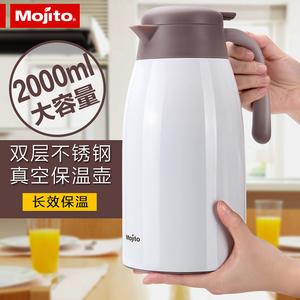 mojito日本 保溫壺家用不銹鋼大容量保溫杯 暖壺熱水瓶咖啡壺2L