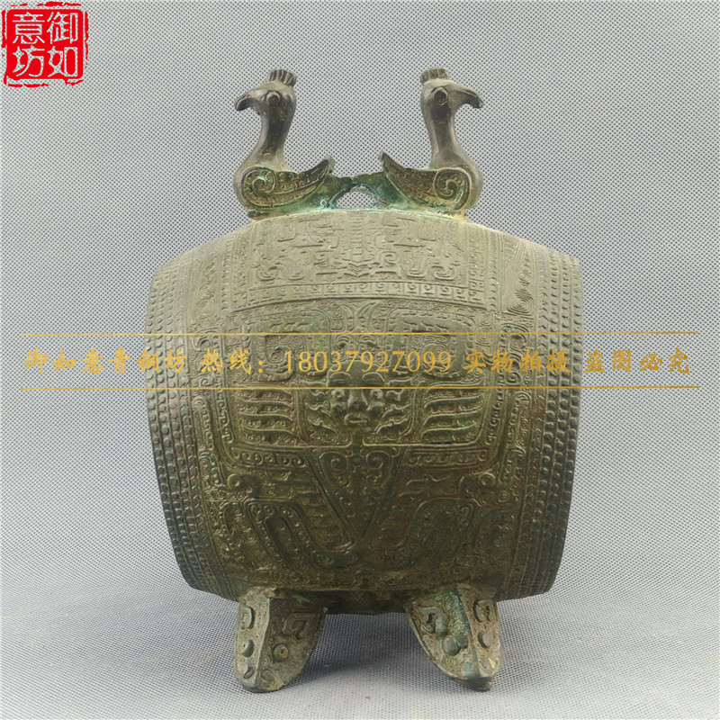 Античная бронза Артикул 560024413762