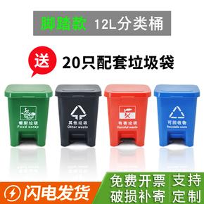 商用脚踏式分类垃圾桶大小号家用办公室卫生间脚踩带盖酒店垃圾桶