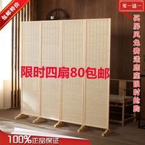 中式竹編屏風隔斷簡約現代客廳臥室遮擋家用折疊移動辦公實木折屏
