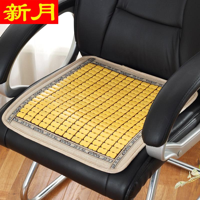 Коврик подушка офис комната лето воздухопроницаемый скольжение студент компьютер стул лето автомобиль маджонг бамбук прохладно подушка обивка