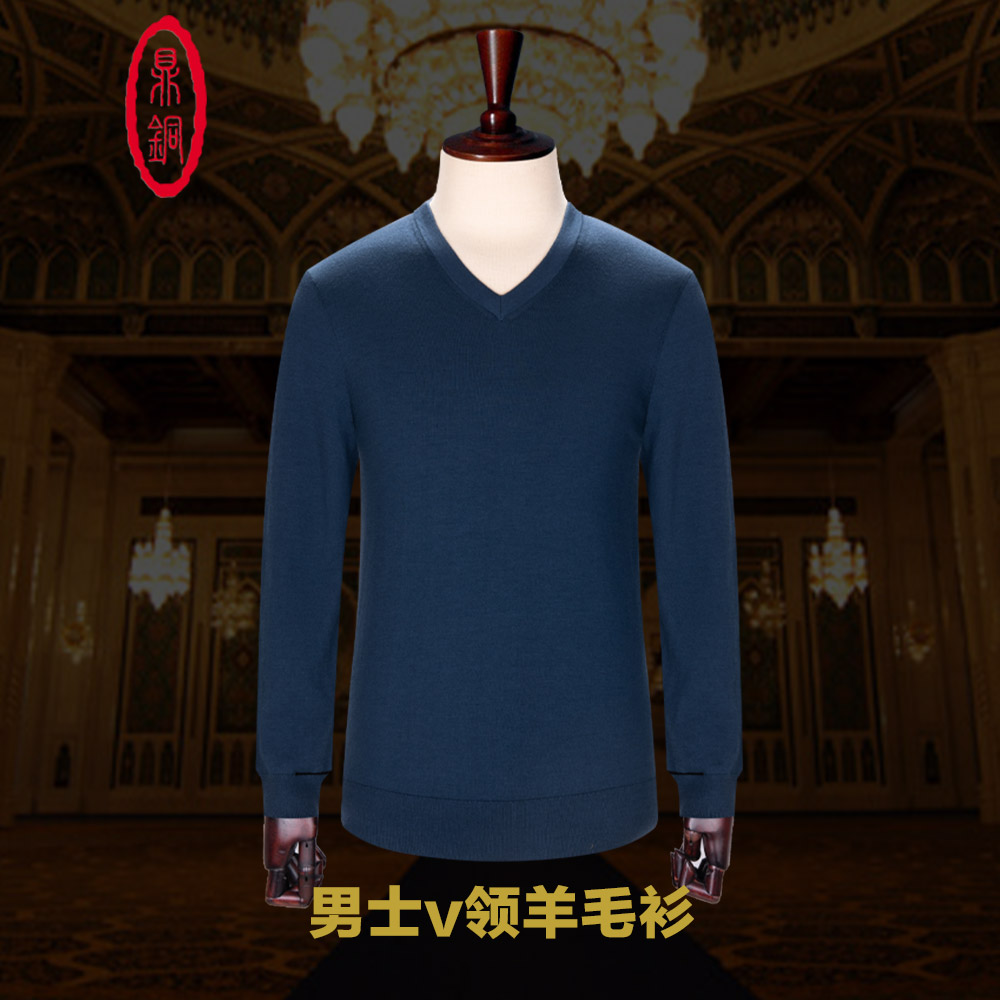 Ding copper V-neck pure wool sweater mens autumn and winter warm sweater middle-aged leader business leisure high-end sweater