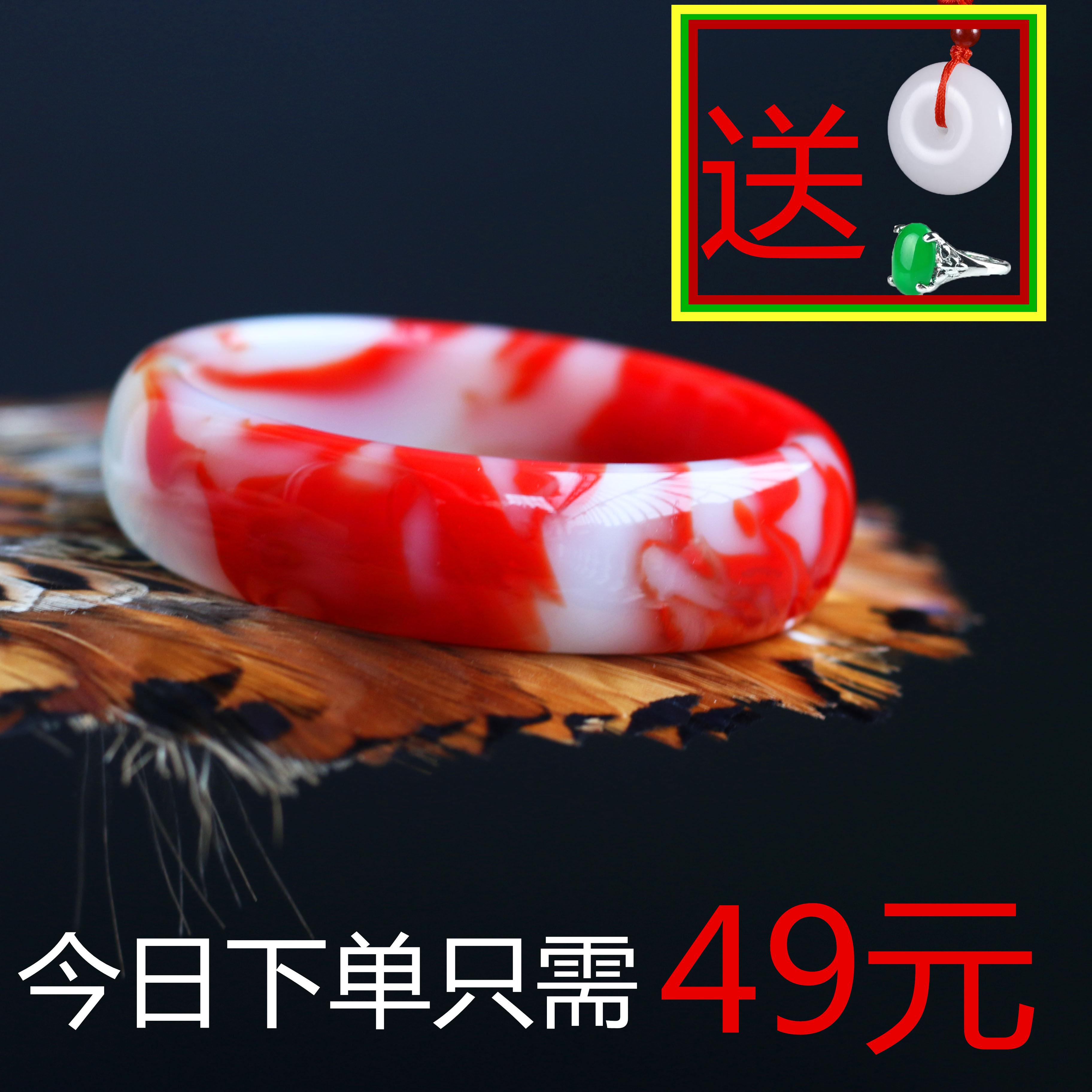 Браслет из нефрита новый Кровь границы и Tian Yuji красный Bangle и Tian Yupiao красный Браслет браслет нефрита нефрита нефрита нефрита