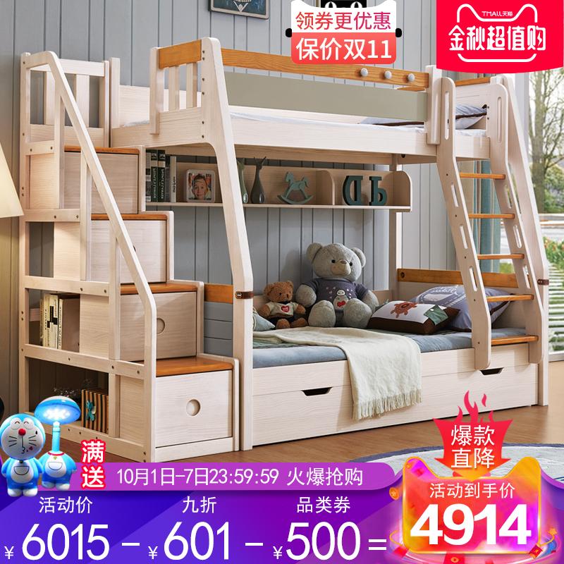 满10800.00元可用4784.4元优惠券男孩北欧成人省空间小户型儿童床