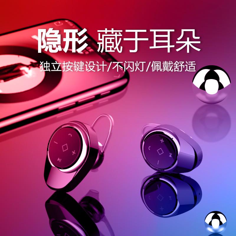 诺必行 T-5蓝牙耳机挂耳式超小无线迷你隐形运动单入耳塞开车微型头戴式超长待机oppo苹果vivo可接听电话手机