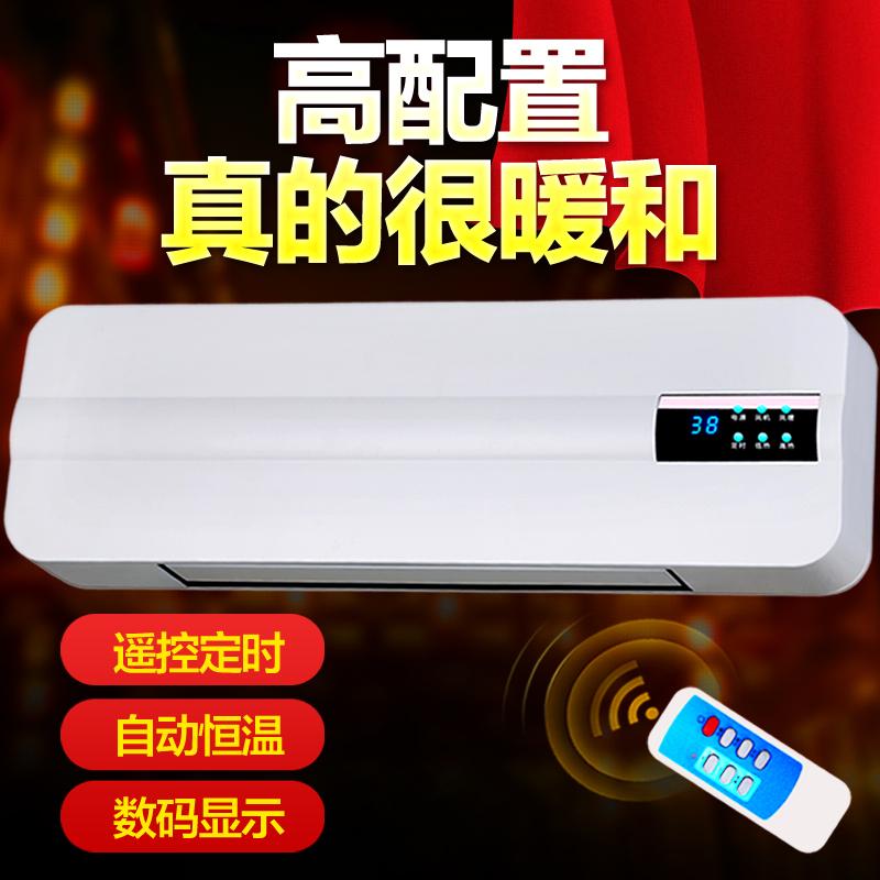 新型携带式洗车店制热空调扇暖风机