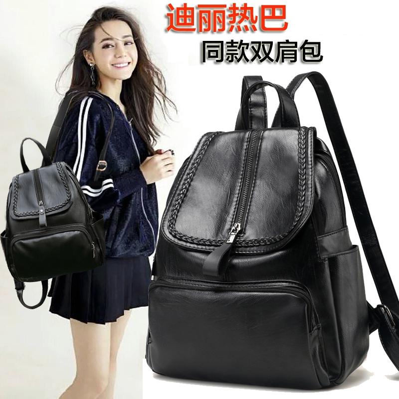 双肩包女2020新款潮韩版百搭时尚软皮女士小背包女学生书包女包包