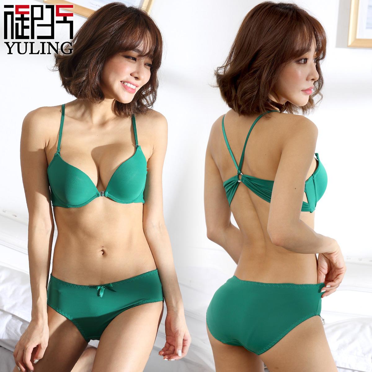 御玲绿色前扣美背挂脖V肩带舒适无痕小胸聚拢性感内衣女文胸套装