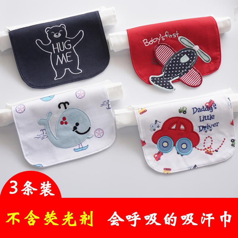 婴儿吸汗巾纱布儿童纯棉汗巾幼儿园宝宝隔汗巾大号垫背巾1-3-6岁