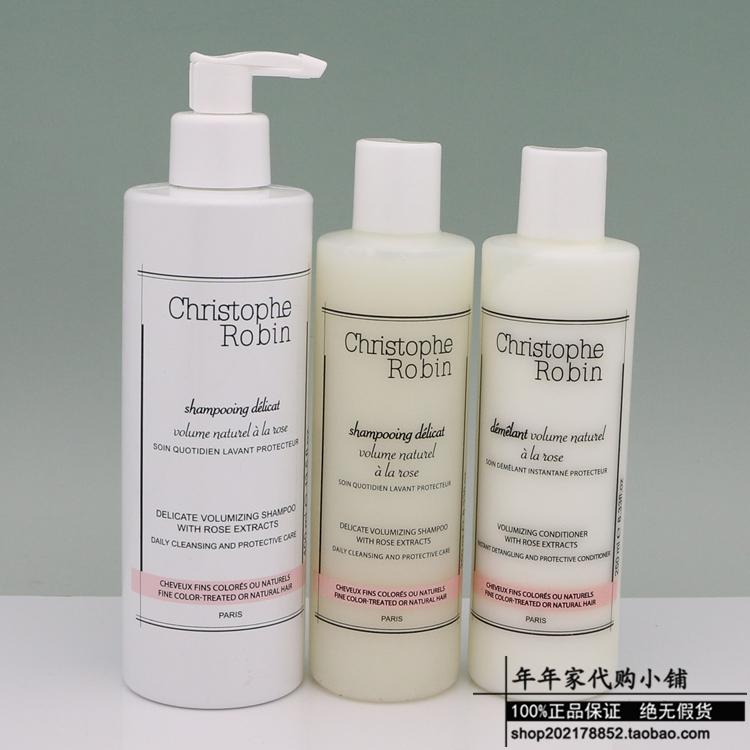 (现货)Christophe Robin 玫瑰丰盈护色洗发水 250ml/400ml