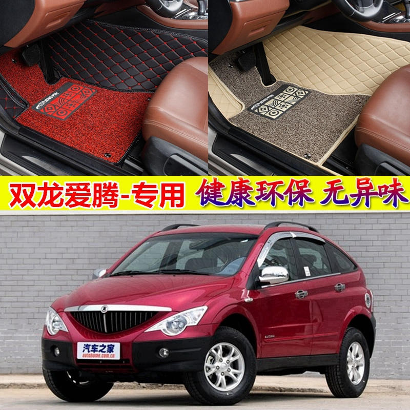 09 / 10 / 11 / 2014 double layer detachable SUV with full encirclement silk loop leather foot pad