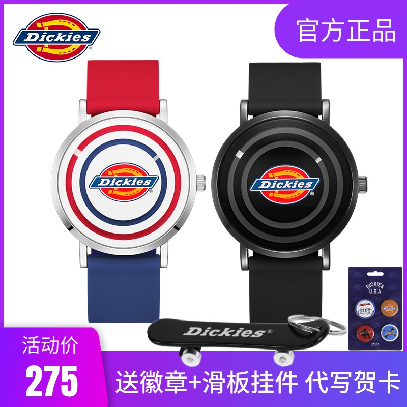 Dix Dickies small target watch male silicone watch female couple student versatile quartz watch cl-93