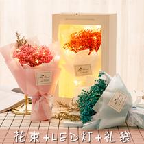 教师节礼物小学生送女老师感恩精致个性高档花束幼儿园毕业纪念品