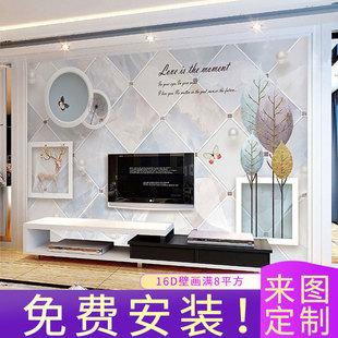 電視背景牆壁紙客廳現代簡約高檔3D立體壁畫裝飾5D牆紙8D影視牆布