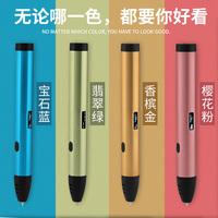 3d печатная ручка с низкой температурой детские Трехмерные граффити с ручкой многофункциональные игрушки 3b роспись по розочке перо умные три d принадлежности