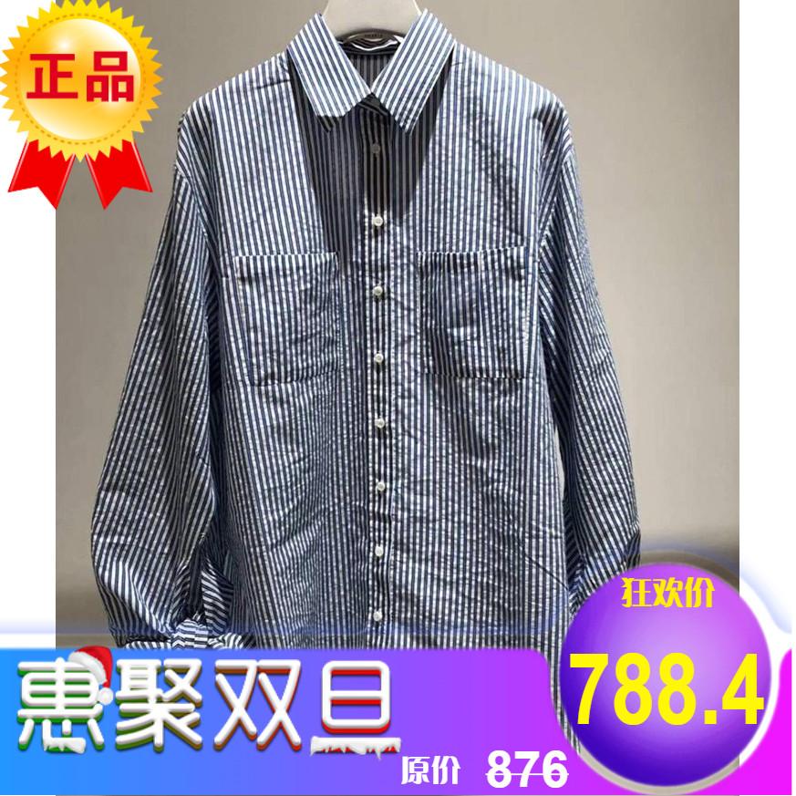 2019年 春 2G1C409专柜正品上衣-1299