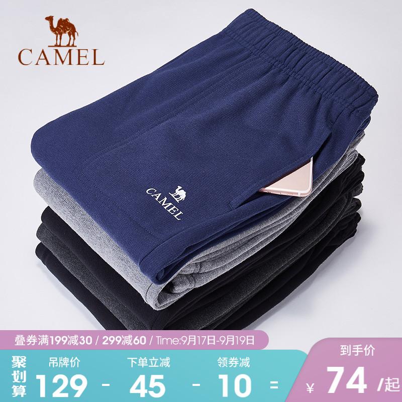 骆驼 男女 新疆长绒棉 针织休闲运动裤
