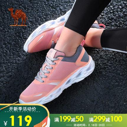 骆驼运动鞋女 跑步鞋百搭休闲男鞋子网面透气网鞋学生轻便跑鞋女