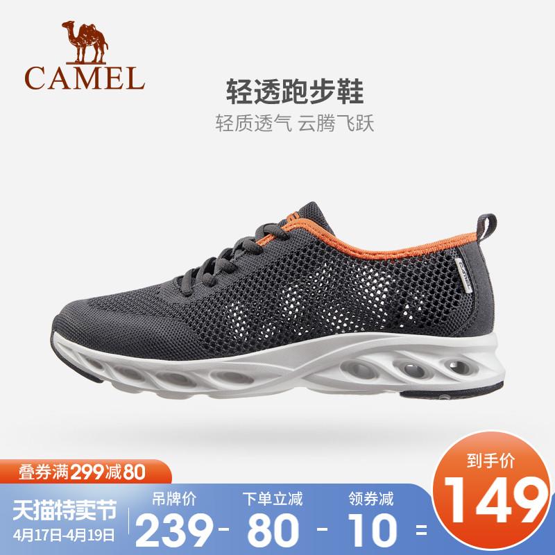 骆驼运动鞋2021春季新款男网面透气舒适休闲鞋软底防滑耐磨健步鞋